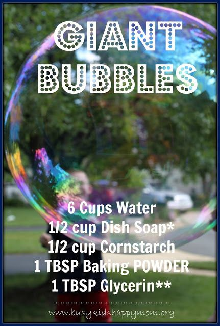 giant bubbles recipe, awesome ideas to keep kids busy summer, backyard party ideas , Best summer backyard games and outdoor activities for kids, diy summer projects for kids,fun ideas for kids summer , fun summer ideas for children, lots of summer activities for kids, outdoor games for summer,