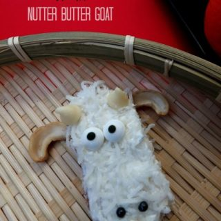 Nutter Butter Goat Cookie